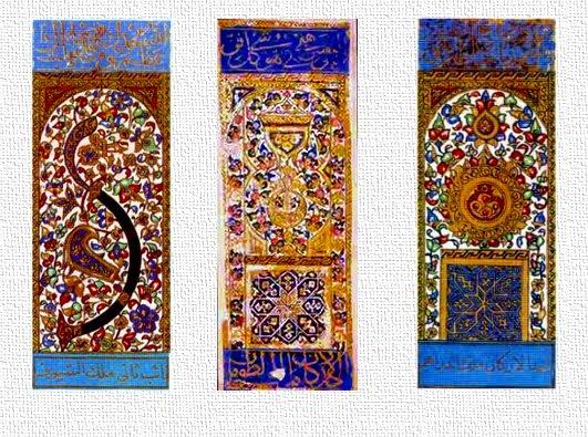 Tre esemplari del mazzo Malùk wanuwwàb, come si può vedere i disegni ricordano molto i semi delle attuali carte da gioco e degli Arcani Minori.